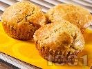Рецепта Мъфини с шунка, сирене пармезан и маково семе